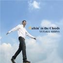 Walkin' in the Clouds/椎名 豊