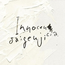 Innocencia/Saigenji