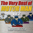 "The Very Best of MOTOR MAN Vol.2/SUPER BELL""Z"