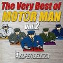 "The Very Best of MOTOR MAN Vol.2/SUPER BELL""Z"