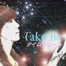 Take Me タイムマシーン/TUGUMI