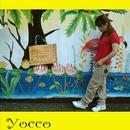ハルカゼ/優しい光/YOCCO