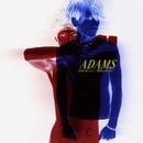 キミノセイ/ADAMS