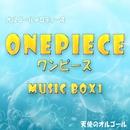 ワンピース MUSIC BOX 1/天使のオルゴール