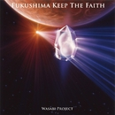 Fukushima ~Keep The Faith~/Wasabi Project