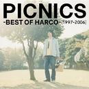 PICNICS-BEST OF HARCO-[1997-2006]/しまじろうのわお!(HARCO)