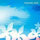 Le Ciel Bleu/HAKASE-SUN