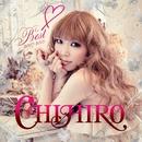 Liar/CHIHIRO