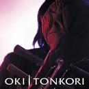 TONKORI/OKI