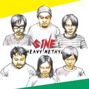 HEAVY METHYL/SiNE