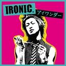 アイワンダー/IRONIC