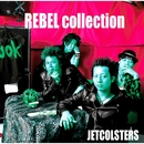 REBEL collection/JETCOLSTERS