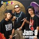 FANTAREAL/Jam-9