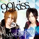 99kiss/MASQUERADE