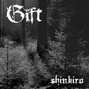 蜃気楼/Gift