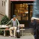 CARAMELISE/KGM