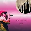 SO-NO -Original Mix-/JUN