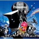Promising/tsunenori