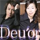 Deu'or/ピアノデュオ ドゥオール 藤井隆史&白水芳枝