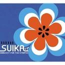 HARVEST FOR THE STRIPES/SUIKA