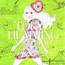 TOKYO HUMMING/上野洋子