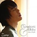 Symphonic & LULLABY Zero Style/Zero