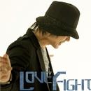 Love Fight/Kiichi