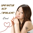 POWER OF MUSIC/松本恵実