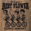 BEST FLOWER~TRASH YEARS~/フラワーカンパニーズ