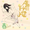 春JAZZ/ALL THAT JAZZ