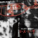 リース・ニーサ/Silent Sprout