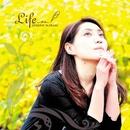 Life/渡瀬あつ子