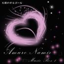 安室奈美恵 オルゴールメロディーズ Music Box1/天使のオルゴール