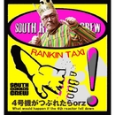 4号機がつぶれたらorz/RANKIN TAXI with HGP GIRLS