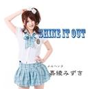 Shine It Out/嘉綾みずき(メルヘンヌ)