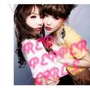 PHANTOM/RED PEPPER GIRLS