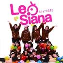 Le Sianaの気持ち/Le Siana