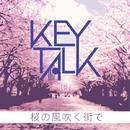 桜の風吹く街で/KEYTALK