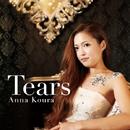 Tears/小浦 杏奈