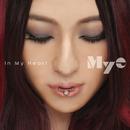 In My Heart~未来への扉~ - EP/Mye