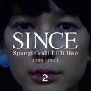 SINCE2/Spangle call Lilli line