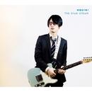 the blue album/wearer