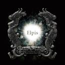 Elpis/Pan-d-ra