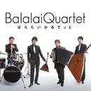 BalalaiQuartet/BalalaiQuartet