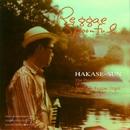 Reggae Spoonful/HAKASE-SUN