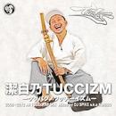 潔白乃TUCCIZM -ケッパクノツッチーイズム- Mixed by DJ SPIKE a.k.a. KURIBO/TUCCI