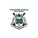 Select 30 Vol 2/鈴木康博
