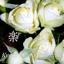 """スタジオジブリ作品集ピアノ・コレクション""""楽""""/Kyoto Piano Ensemble"""