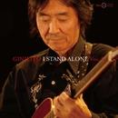 I STAND ALONE Vol.4/伊藤銀次
