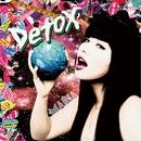 DETOX/MARIA